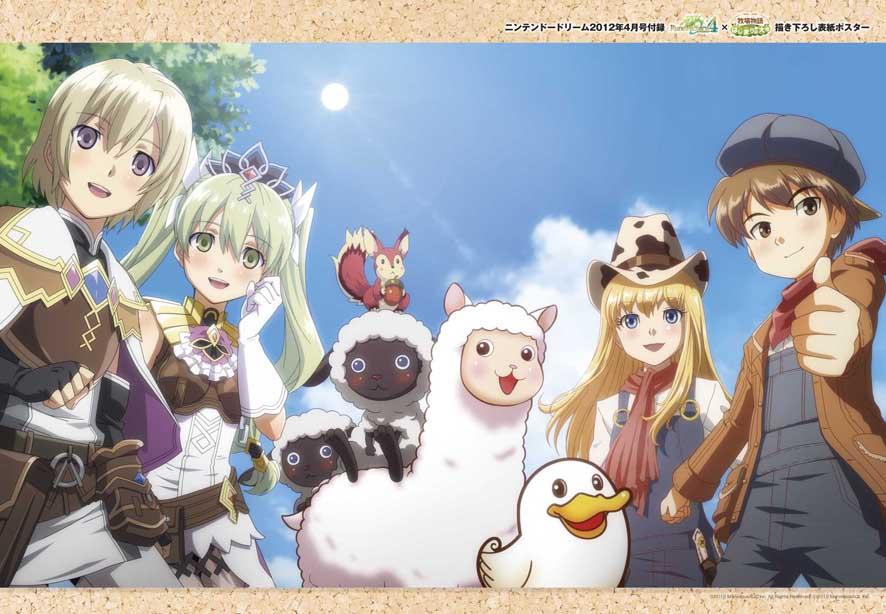 Harvest Moon 3DS: Land of Beginning Furoku_poster