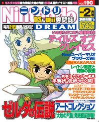 ND190cover.jpg