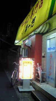 asahi.jpgのサムネール画像