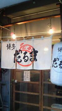 daruma.jpgのサムネール画像