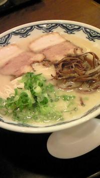 yosimaru.jpg