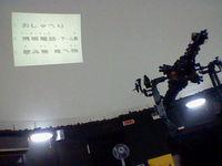 HNI_0096b.JPG