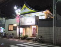 matuno-yu.JPG