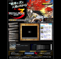 MMax3web.png