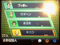 HNI_0035sao.JPG