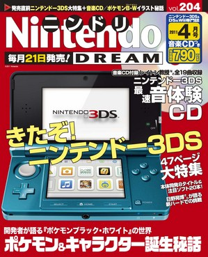 ND04cover.jpg
