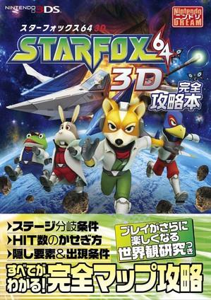 FOX_cover+obi-.jpg
