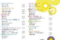 CD_kyokumoku.jpg
