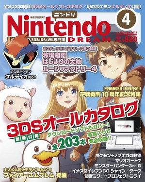 ND04_cover.jpg