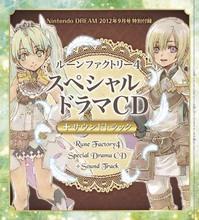 ND09_rune_CD.jpg